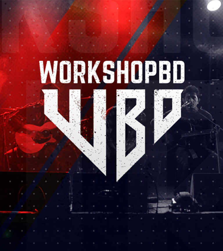 WorkshopBD